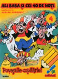 Ali Baba si cei 40 de hoti - Adrian Andronic