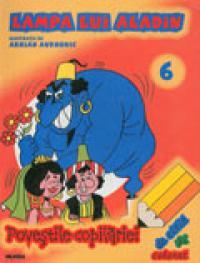 Lampa lui Aladin - Adrian Andronic