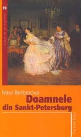 Doamnele din Sankt-Petersburg - Berberova Nina