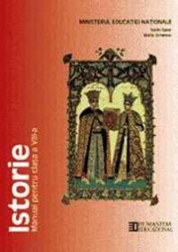 Istorie. Manual pentru cl a VIII-a - Oane Sorin; Ochescu Maria