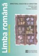 Limba romana. Manual pentru cl a VII-a - Crisan Alexandru Dobra Sofia Samihaian Florentin