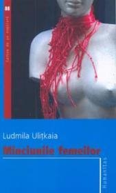 Minciunile femeilor - Ulitkaia Ludmila