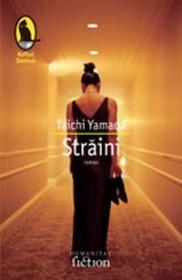 Straini - Yamada Taichi