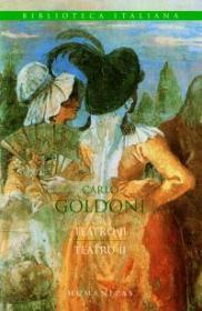 Teatro II/ Teatru II (ed. bilingva) - Goldoni Carlo
