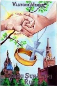Cedrii Sunatori ai Rusiei - Vladimir Megre