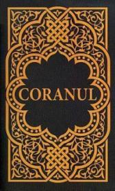 Coranul - ***