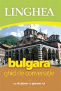 Ghid de conversatie roman-bulgar - ***