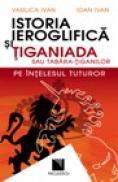 Istoria ieroglifica si Tiganiada sau Tabara-Tiganilor pe intelesul tuturor - Vasilica Ivan, Ioan Ivan