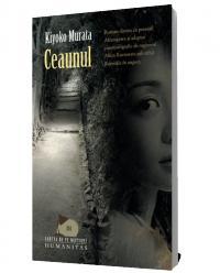 Ceaunul - Kiyoko Murata