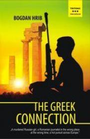 The greek connection - Bogdan Hrib