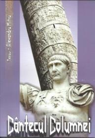 Cantecul columnei - Alexandru Mitru