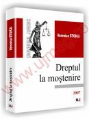 Dreptul la mostenire - 2007 - Veronica Stoica