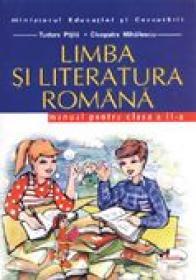Limba si literatura romana - manual, clasa a II-a - Cleopatra Mihailescu , Tudora Pitila