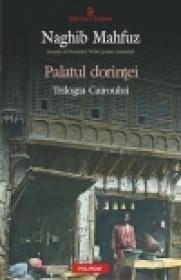 Palatul dorintei. Trilogia Cairoului 2 - Naghib Mahfuz