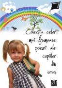 Colectia celor mai frumoase poezii ale copiilor din oras - ***