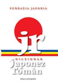 Dictionar Japonez-Roman - Fundatia Japonia