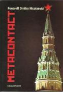Metacontact - Fonareff Dmitry Nicolaevici
