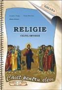 Religie. Auxiliar didactic pentru clasa a IV-a - Camelia Muha, Elena Mocanu