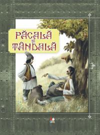 Pacala si Tandala - ***