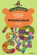 Alfabetul Colorat E Usor De Invatat - Varzaru Camelia, Andreescu Diana, Strava Dana