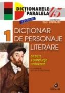 Dictionar De Personaje Literare Din Proza si Dramaturgia Romaneasca. Vol. I - Sindrilaru Florin