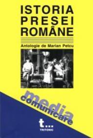 Istoria Presei Romane - Marian Petcu
