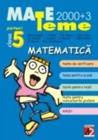 Matematica. Clasa A 5-a. Partea I - Drugan Gh., Ghica I., Mazilu I.m., Radu Gh., Giurgiu M., Puican F., Badea A., Stanciulescu I., Moroti C., Nicolaescu Gh.