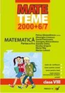Matematica. Clasa A Viii-a. Partea A Ii-a. 2006-2007 - Alexandrescu Petrus, Cristescu Gheorghe, Petriceanu Daniel, Alexandrescu Georgeta, Grigore Nicolae, Filip Maria, Lobaza Marius