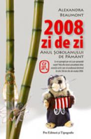2008 Zi De Zi - Alexandra Beaumont