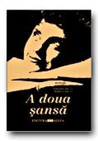 A Doua Sansa - ANCUT Mariana, ANCUT Isabela