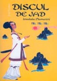 Discul De Jad. Insulele Nemuririi - Volumul 3 - Jose Freches