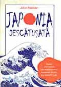 Japonia Descatusata - NATHAN John