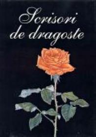 Scrisori De Dragoste - EXLEY Helen