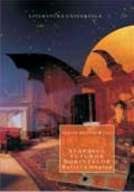 Stapanul Tuturor Dorintelor, Relicva Magica - Judith Merkle Riley
