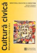 Cultura civica. Manual pentru cl a VII-a - Georgescu Dakmara; Stefanescu Doina-Olga