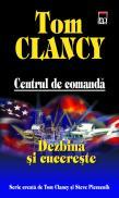 Dezbina si cucereste (vol.7 din seria Centrul de Comanda) - Tom Clancy