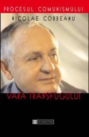 Vara transfugului - Corbeanu Nicolae