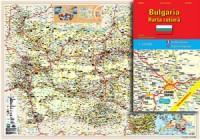 BULGARIA - ***