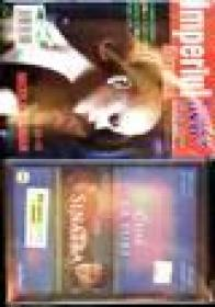 """Imperiul filmului - Nicole Kidman (include DVD """"Cum sa furi un Sinatra"""") -"""