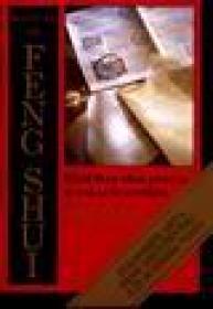 Manual de Feng Shui. Ghd feng shui pentru acasa si la serviciu - Joanne O`brien