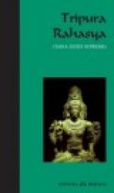 Tripura Rahasya (Taina Zeitei Supreme) - ***