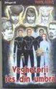 Veghetorii ies din umbra - Pavel Corut