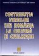 Contributia evreilor din Romania la cultura si civilizatie - Nicolae Cajal, Hary Kuller