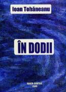 In dodii - Ioan Tohaneanu
