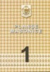 Planse masonice 1, Crestomatie - Emilian M. Dobrescu