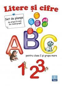 Set de litere si cifre - planse pt. gradinita si clasa I - ***