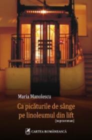 Ca picaturile de singe pe linoleumul din lift - Maria Manolescu