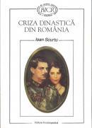 Criza dinastica din Romania. 1925-1930 - Ioan Scurtu