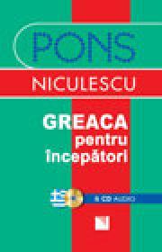 Greaca pentru incepatori & CD audio - Maria Ath. Orfanidou, Hector Syrianides