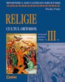 Religie - manual pentru clasa a III-a  - Nicolae Vladu
